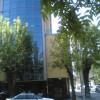 Офис сграда за продажба в София, Център