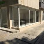 Магазин за продажба в София, Белите брези